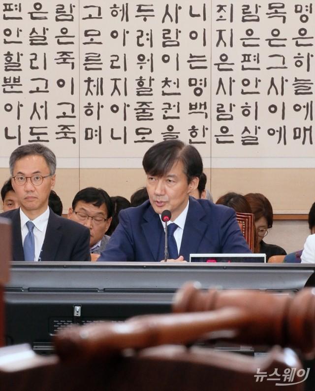 [NW포토]조국 법무부장관 후보자 인사청문회 속개