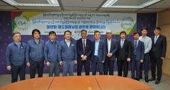 인천교통공사, 미얀마 철도청장 일행 방문...철도사업 협력방안 논의
