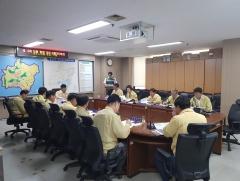 광산구, 태풍 '링링' 피해예방 총력 대응