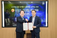 순천시-한국가상증강현실산업협회 MOU 체결