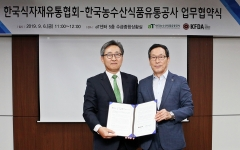 aT, 한국식자재유통협회와 업무협약 체결