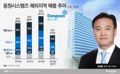 김남정 동원그룹 부회장, 해외 포장재 확장 '승부수'