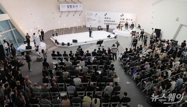 [NW포토]'2019 서울도시건축비엔날레'개막