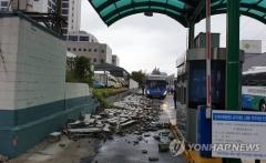 '링링' 강풍에 인천서 1명 사망·5명 부상