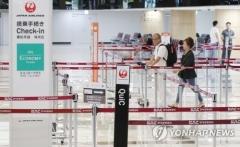 'NO재팬'에 항공권 가격 '뚝'…일본→서울 편도 1만1천원