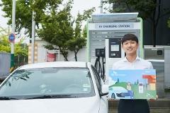 SK에너지, 전기車 충전소 2023년까지 '190곳' 확대