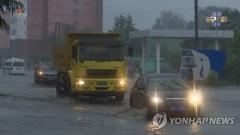 태풍 '타파'로 폭우…월요일 오전 대부분 그쳐