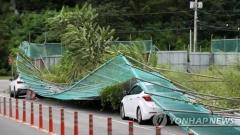 역대급 태풍 '링링'…27명 사상·농작물 1만4000㏊ 피해