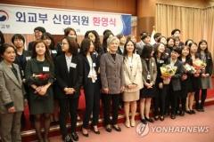 외교부 북미1과장에 여성 첫 내정…박은경 외교부 장관 보좌관