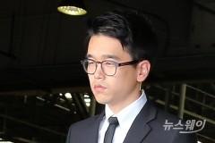 검찰, '대마 밀반입' CJ 장남 이선호에 5년형 구형