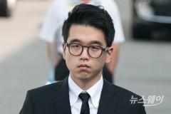 '마약 밀반입' CJ 장남, 최대 로펌 김앤장 선임