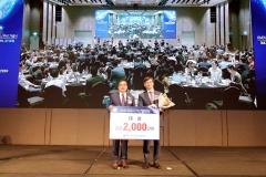 고대안암병원 박건우 교수, 제 4회 '의료기기산업대상' 수상