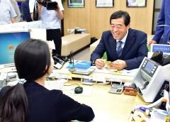 안산시, '다온 상품권' 조기 완판…추가 100억 발행
