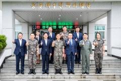 광주은행, 추석 명절을 맞아 지역 군 장병 방문 위문