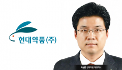 현대약품 3세 이상준…주식장사 잡음 '일파만파'