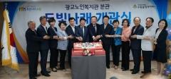 """안혜영 경기도의회 부의장 """"노인복지, 도의회가 앞장설 것"""""""