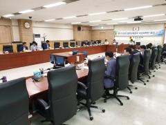 경기도의회, 일본경제침략 비상대책단(T/F) 2차회의 개최