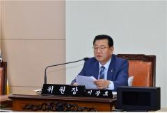 `서울시의회 김포공항 주변지역 활성화 특별위원회` 위원장에 이광호 의원 선출