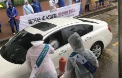 인천항만공사, 추석 맞아 `인천항 안전 캠페인` 실시