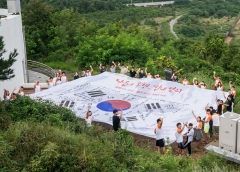 ㈜한화, 새터민 청소년과 '자전거 평화 여행'…강원도 180km 종주