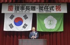 OK금융그룹, 국내외 아동·청소년 위해 마스크 100만장 기부