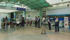 인천교통공사, `지진 안전 홍보 캠페인` 전개...시민의 안전 지킴이 역할 강화