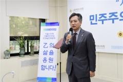 서울시의회 민주당 민생실천위원회, 전국 최초 `공무직 채용 및 복무 조례` 제정