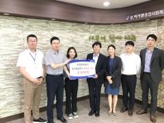 인천항만공사, 사회복지시설 봉사활동으로 따뜻한 마음 전해