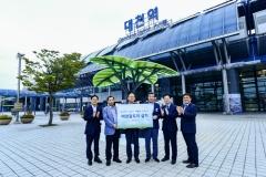 중부발전, 태양광나무(솔라트리) 점등식 개최
