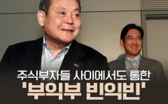 주식부자들 사이에서도 통한 '부익부 빈익빈'