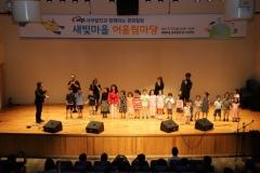 서부발전, `지역사회와 함께하는 새빛마을 어울림마당` 개최