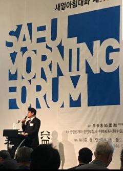 도성훈 인천시교육감, '평화 공존의 가치 실현할 동아시아 인재양성' 구상