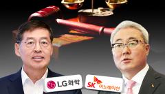 '끝장본다'는 LG화학, 'SK이노 특허침해' 또 소송
