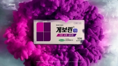 삼진제약, 2019 '게보린-통증미학' 신규 광고 런칭