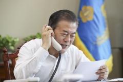 """한국당, 문 대통령 방미에 """"한미동맹 복원기회로 삼아야"""""""