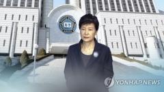 박근혜 전 대통령, 외부 병원 입원…16일 좌측 어깨수술