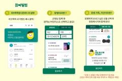 KB국민은행, '장병 소원성취 프로젝트' 응모자 2만5천명 돌파