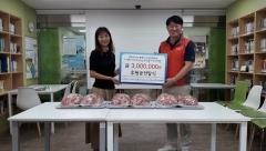 한국마사회 중랑지사, 추석 앞두고 어르신 생필품 전달