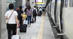 코로나19 확산세로 국민 80% 이상 고향·여행 안 간다