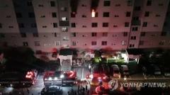 추석 연휴의 비극…경찰, 광주 아파트화재 피해자 지원