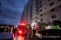 지자체·경찰 아파트화재 피해자 지원(종합)