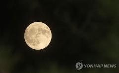 """한가위 전국 맑음…""""보름달 잘 보인다"""""""