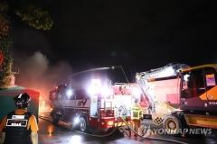 구미 공장 화재로 15억2천만원 피해…근로자 5명 대피