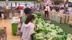 한국 물가상승률 평균치 수준 못 미쳐