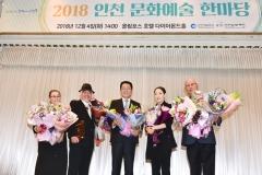 '인천시 문화상' 후보자 접수...문학·미술·공연예술·체육·언론 5개 부문