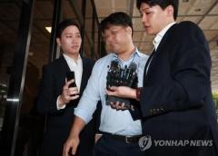 '조국 가족펀드' 운용사·투자사 대표 재소환