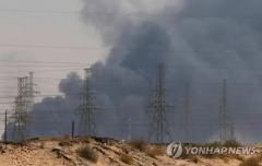 사우디 아람코 석유시설 2곳 드론 피폭…예멘반군 공격 주장