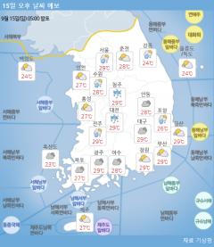 전국 흐리고 가끔 비…서울 낮 최고 29도