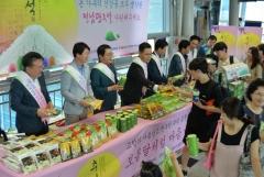 전남농협, 추석 귀경객 대상 대표브랜드쌀 홍보