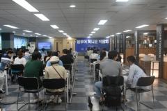 팜투어, 21~22일 서울·일산·부산·대전 `신혼여행박람회` 개최